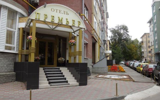 Гостиница Премьер в Нижнем Новгороде 3 отзыва об отеле, цены и фото номеров - забронировать гостиницу Премьер онлайн Нижний Новгород вид на фасад