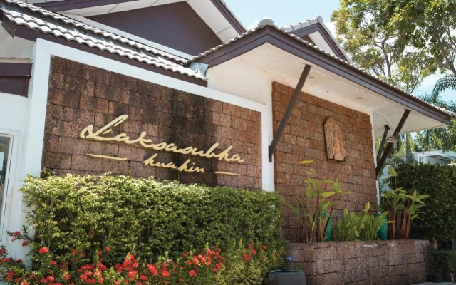 Отель Laksasubha Hua Hin вид на фасад