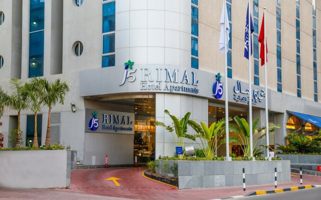J5 Rimal Hotel Apartments вид на фасад