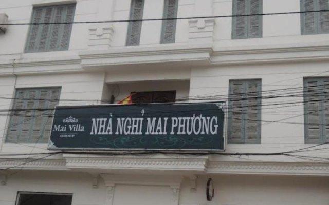 Mai Villa - Mai Phuong Hotel 2 вид на фасад