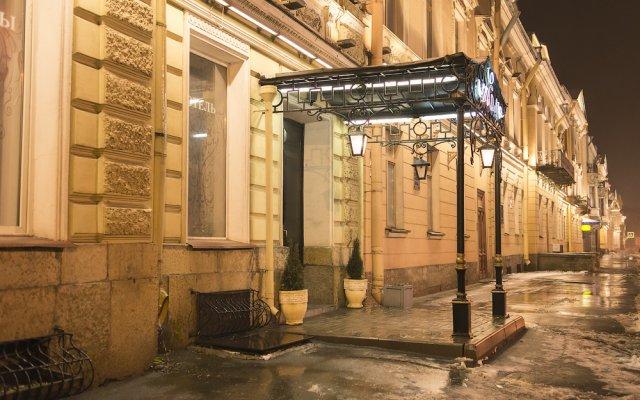 Angliyskaya Embankment Park Hotel вид на фасад