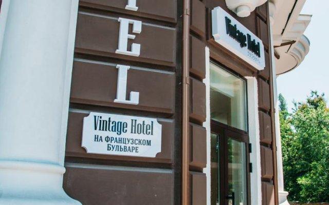 Гостиница Vintage na Bulvare Украина, Одесса - отзывы, цены и фото номеров - забронировать гостиницу Vintage na Bulvare онлайн вид на фасад