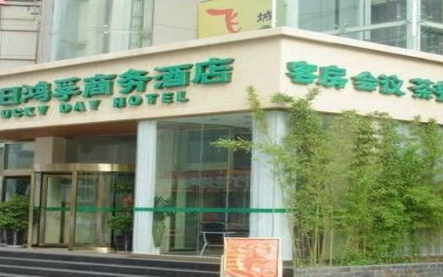 Отель Lucky Day Hotel Китай, Сиань - отзывы, цены и фото номеров - забронировать отель Lucky Day Hotel онлайн вид на фасад