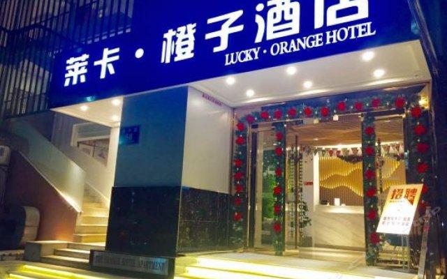 Отель Lucky Orange Hotel Китай, Шэньчжэнь - отзывы, цены и фото номеров - забронировать отель Lucky Orange Hotel онлайн вид на фасад