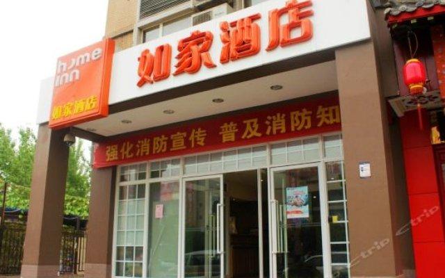 Отель Home Inn (Xi'an Petroleum University) Китай, Сиань - отзывы, цены и фото номеров - забронировать отель Home Inn (Xi'an Petroleum University) онлайн вид на фасад