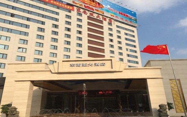 Отель Xiamen Plaza Сямынь вид на фасад