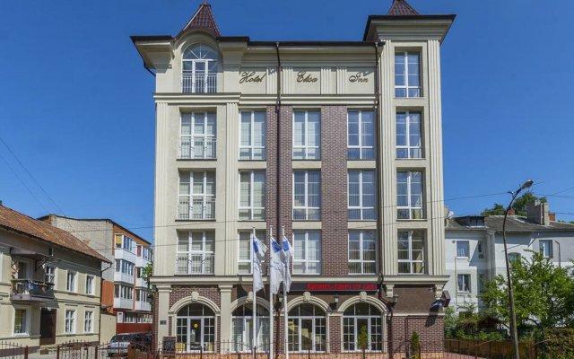 Гостиница Элиза Инн в Зеленоградске 11 отзывов об отеле, цены и фото номеров - забронировать гостиницу Элиза Инн онлайн Зеленоградск вид на фасад