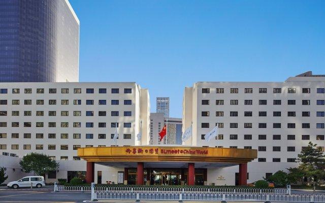 5L Hotel Beijing (Former Traders Beijing)