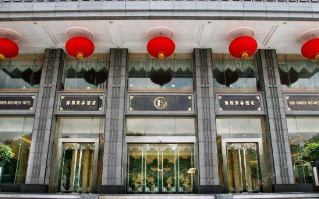 Отель Bon Garden Business Hotel Китай, Шэньчжэнь - отзывы, цены и фото номеров - забронировать отель Bon Garden Business Hotel онлайн вид на фасад