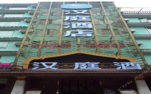 hanting express guilin yangshuo west street branch guilin china rh zenhotels com