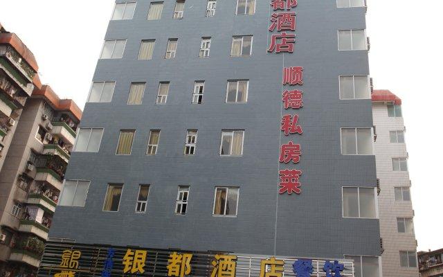 Отель Fangjie Yindu Inn вид на фасад