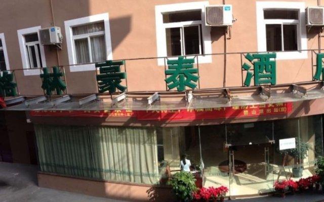 Отель GreenTree Inn Fujian Xiamen University Business Hotel Китай, Сямынь - отзывы, цены и фото номеров - забронировать отель GreenTree Inn Fujian Xiamen University Business Hotel онлайн вид на фасад