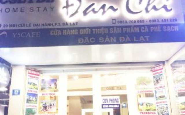Dan Chi Hotel Далат вид на фасад