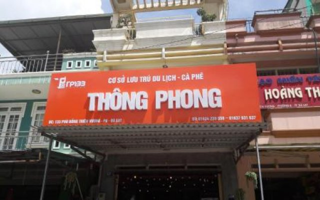 Отель Thong Phong Guesthouse Далат вид на фасад
