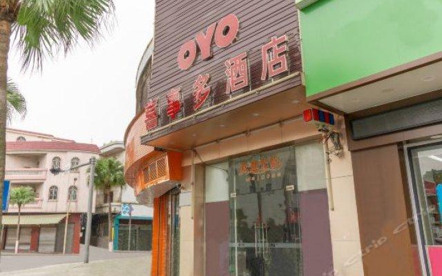 Xishiduo Fashion Hotel вид на фасад