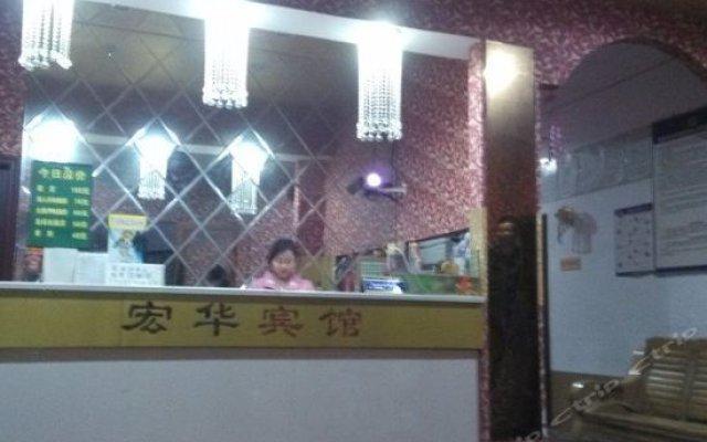 Honghua Hostel вид на фасад