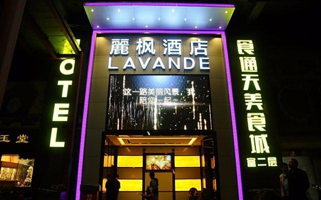 Отель Lavande Hotel (Guangzhou Shangxiajiu Pedestrian Street) Китай, Гуанчжоу - отзывы, цены и фото номеров - забронировать отель Lavande Hotel (Guangzhou Shangxiajiu Pedestrian Street) онлайн вид на фасад