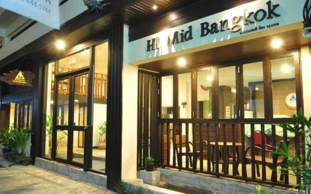 Отель Hi. Mid Bangkok Бангкок вид на фасад
