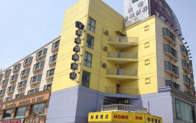 Home Inn Suzhou Mayun Road