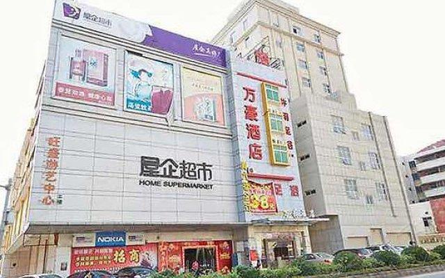 Wanhao Hostel вид на фасад