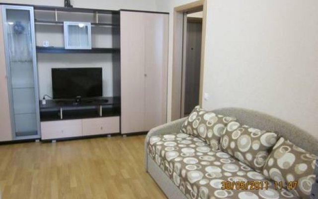 Апартаменты Apartment at Konstitutsii Street Сочи комната для гостей