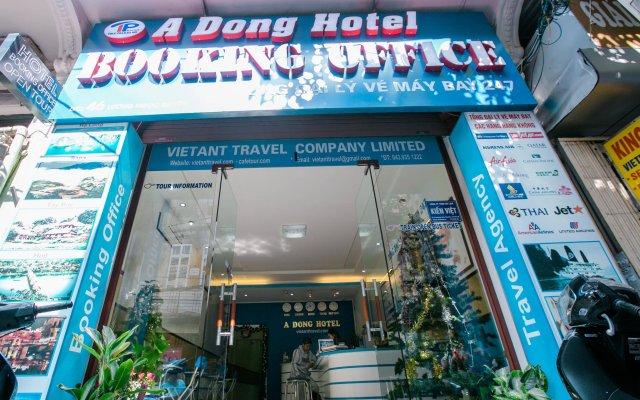 Dong A Hotel Ханой вид на фасад