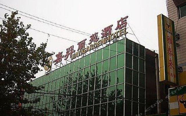 Отель Xi'an Jiayi Liyuan Hotel Китай, Сиань - отзывы, цены и фото номеров - забронировать отель Xi'an Jiayi Liyuan Hotel онлайн вид на фасад