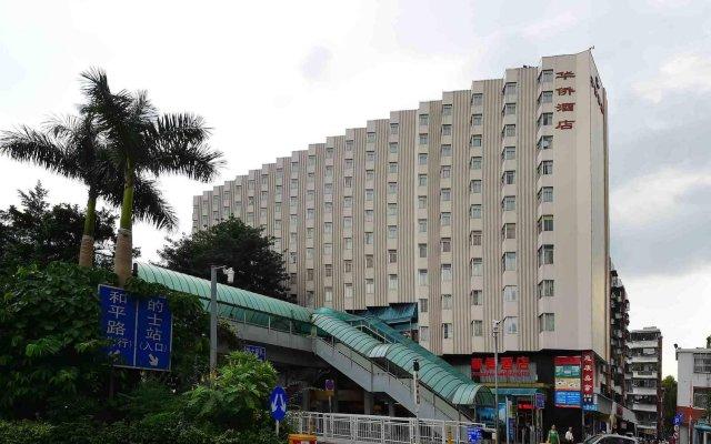 The Shenzhen Overseas Chinese Hotel Шэньчжэнь вид на фасад