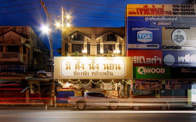 Отель MeeTangNangNon Bed&Breakfast Таиланд, Пхукет - отзывы, цены и фото номеров - забронировать отель MeeTangNangNon Bed&Breakfast онлайн вид на фасад