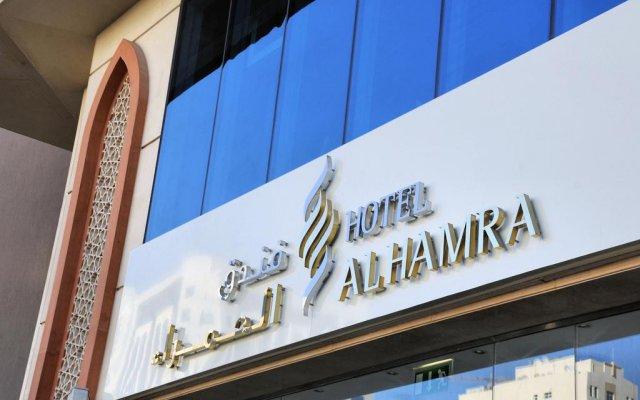 Отель Al Hamra Hotel ОАЭ, Шарджа - отзывы, цены и фото номеров - забронировать отель Al Hamra Hotel онлайн вид на фасад