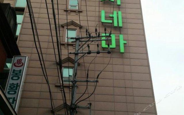 Отель Cinema Южная Корея, Сеул - отзывы, цены и фото номеров - забронировать отель Cinema онлайн вид на фасад