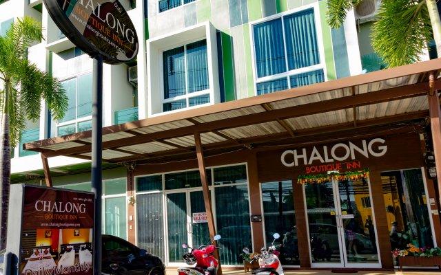 Отель Chalong Boutique Inn Бухта Чалонг вид на фасад