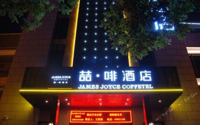Отель James Joyce Coffetel Китай, Сиань - отзывы, цены и фото номеров - забронировать отель James Joyce Coffetel онлайн вид на фасад