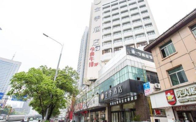 JI Hotel Nanchang Eight One Square вид на фасад