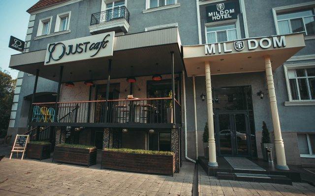 Гостиница Mildom Казахстан, Алматы - 1 отзыв об отеле, цены и фото номеров - забронировать гостиницу Mildom онлайн вид на фасад