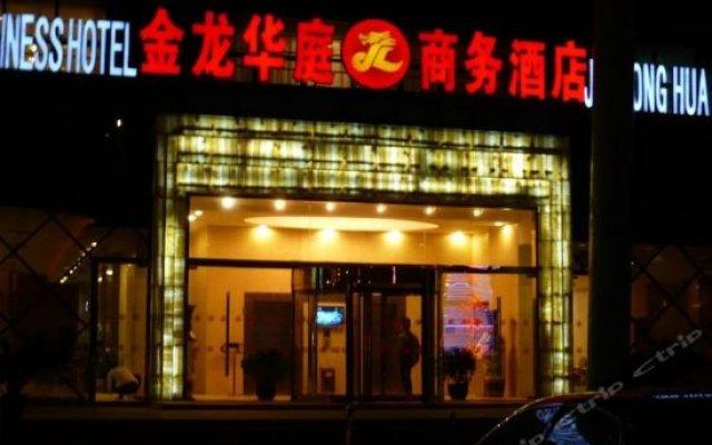Suzhou Jinlong Huating Business Hotel вид на фасад