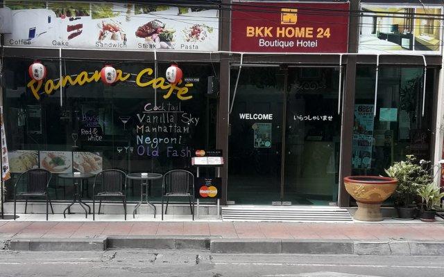 Bkk Home 24 Boutique Hotel Бангкок вид на фасад