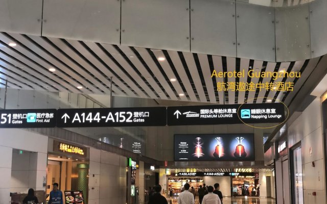 Aerotel Guangzhou (In International Departure Hall Airside, after immigration check point)