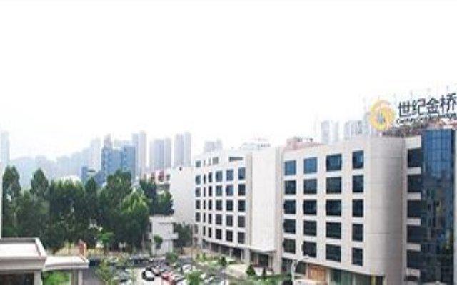 Отель Xiamen Jinqiao Garden Hotel Китай, Сямынь - отзывы, цены и фото номеров - забронировать отель Xiamen Jinqiao Garden Hotel онлайн вид на фасад