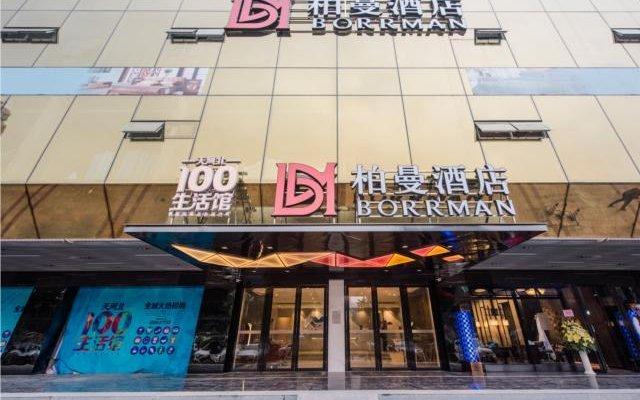 Borrman Hotel Guangzhou Tianhe Sports Center Linhexi Metro Station