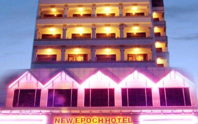 New Epoch Hotel вид на фасад