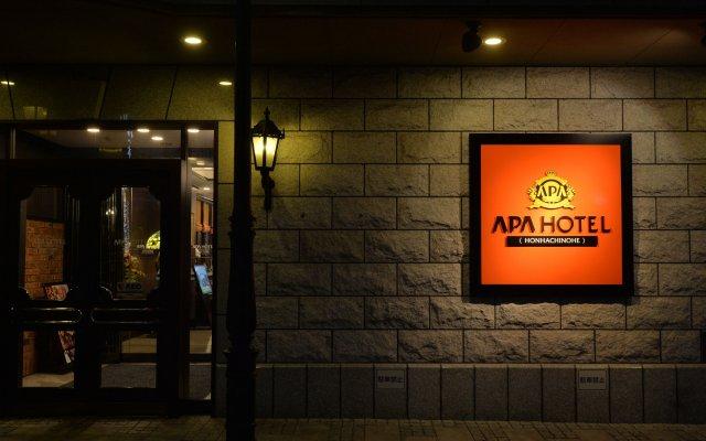 APA Hotel Honhachinohe Мисава вид на фасад