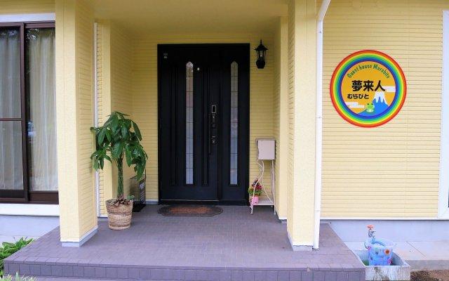 Отель Guesthouse Murabito Яманакако вид на фасад
