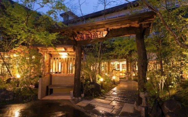 Отель Yumeoi-so Япония, Минамиогуни - отзывы, цены и фото номеров - забронировать отель Yumeoi-so онлайн вид на фасад