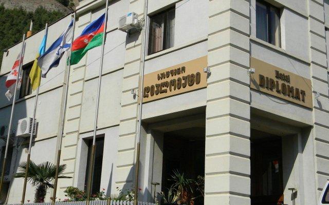 Отель Дипломат вид на фасад
