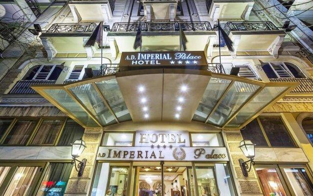 Отель A.D. Imperial Салоники вид на фасад