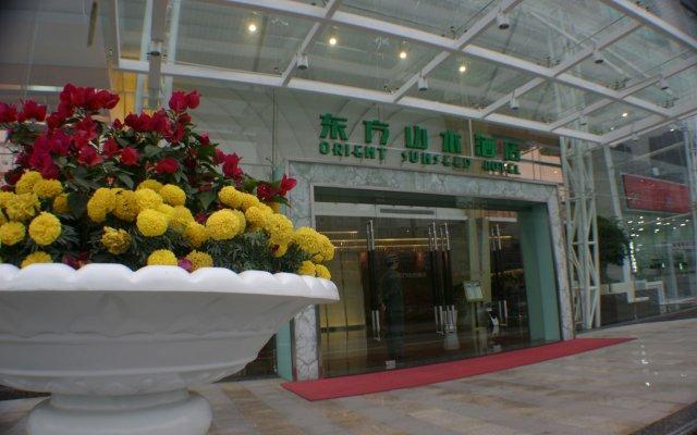 Отель Orient Sunseed Hotel Китай, Шэньчжэнь - отзывы, цены и фото номеров - забронировать отель Orient Sunseed Hotel онлайн вид на фасад