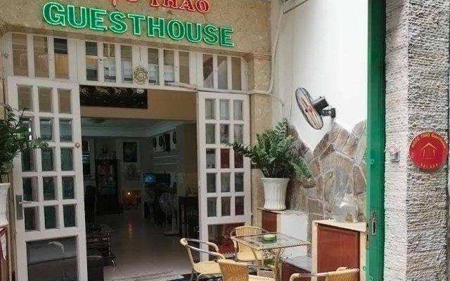 Отель Ngoc Thao Guest House вид на фасад