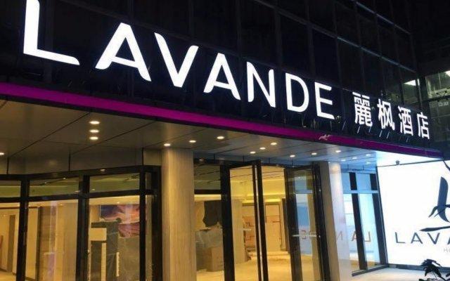 Отель Lavade Hotel Gz Railway Station Branch Китай, Гуанчжоу - отзывы, цены и фото номеров - забронировать отель Lavade Hotel Gz Railway Station Branch онлайн вид на фасад