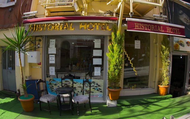 Historial Hotel вид на фасад